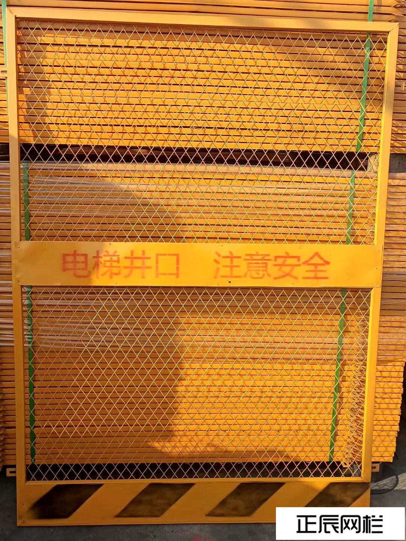 工地电梯井口防护门规格说明