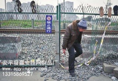铁路护栏网被破坏,行人穿越铁路被撞身亡