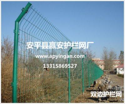 鐵絲網圍攔,鐵絲網護欄,鐵絲網圍牆