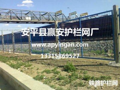 铁路护栏网立柱为什么是水泥柱呢