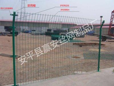 赢安护栏网厂常年现货销售双边丝护栏网