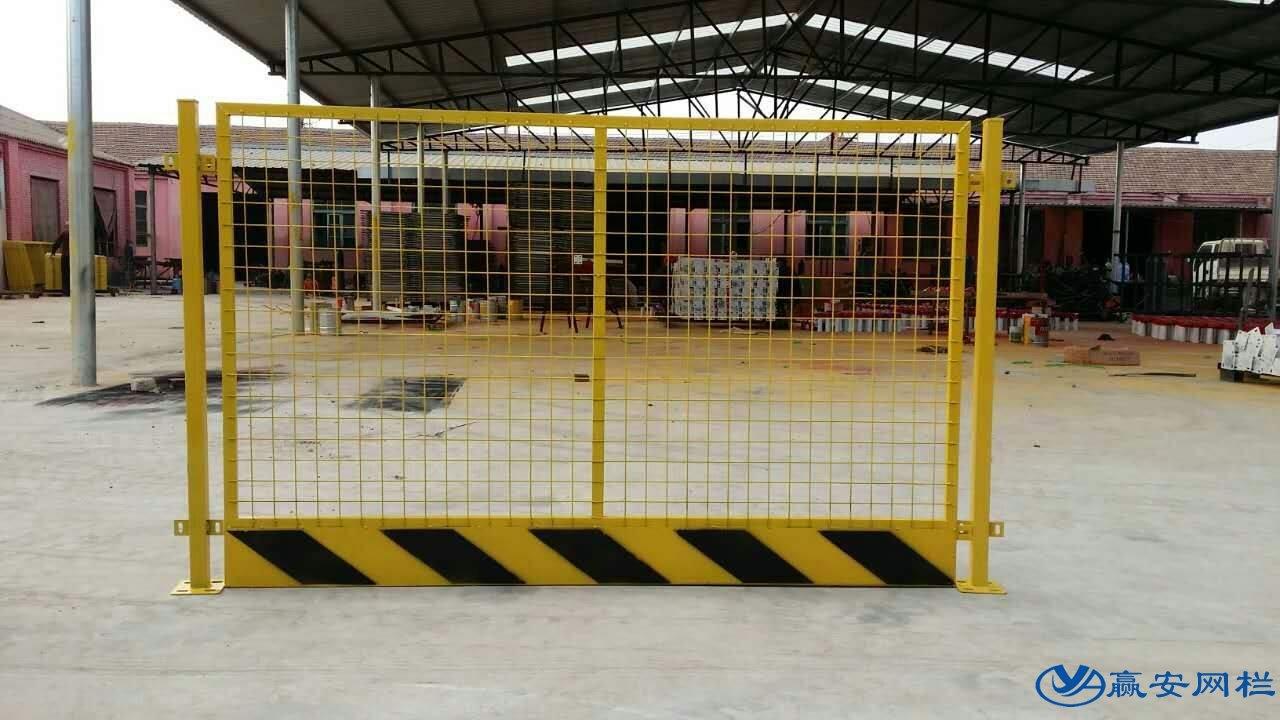基坑围栏网