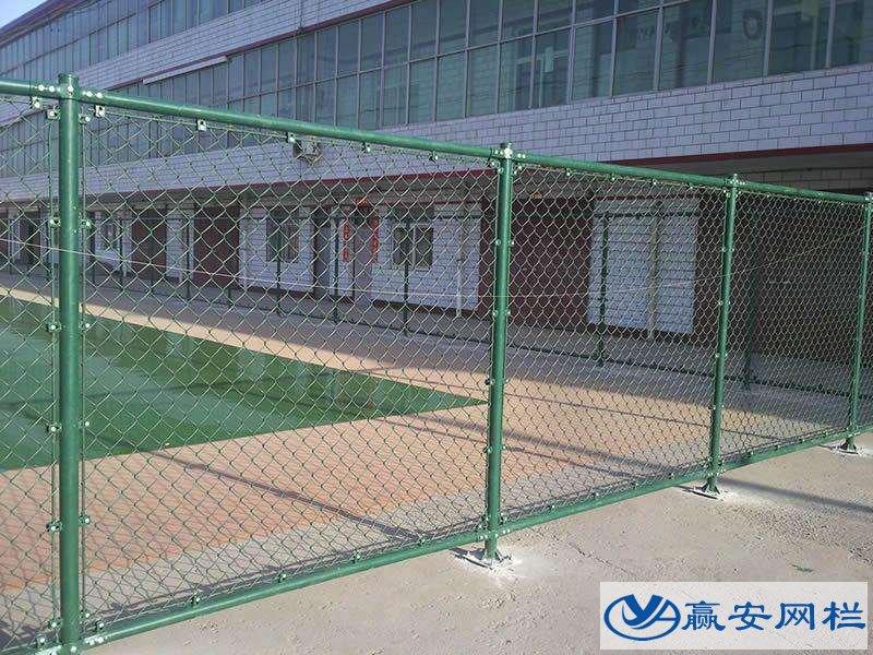 校园护栏网