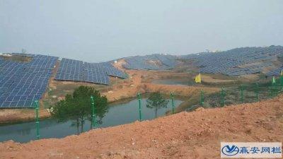 太陽能光伏電站護欄網的組成部分
