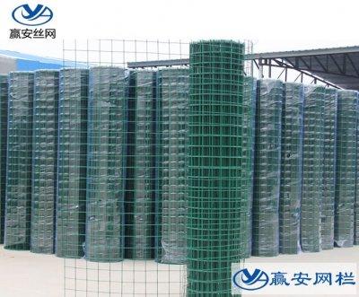 1.8米高养殖围栏网价格