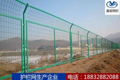图片说明公路护栏网的不同类型
