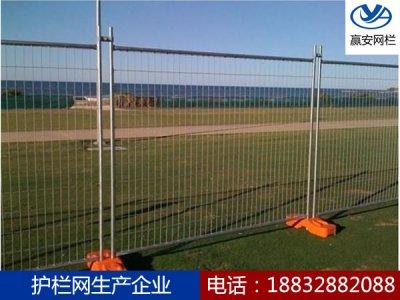 临时可移动护栏网的样式和用途