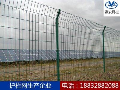 光伏电站围栏网多少钱一米?一平方?