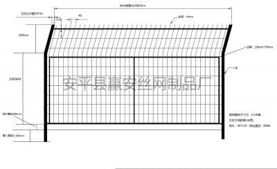 一分钟带您了解光伏电站围栏网常用规格[附图纸