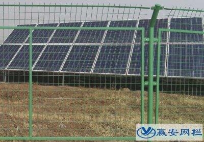 陕西榆林光伏电站围栏施工