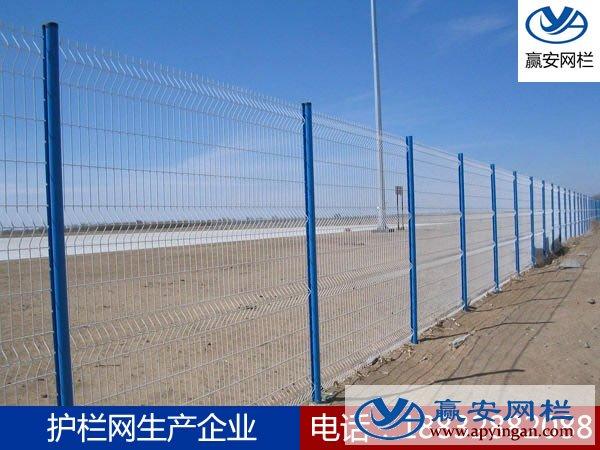 护栏网图片