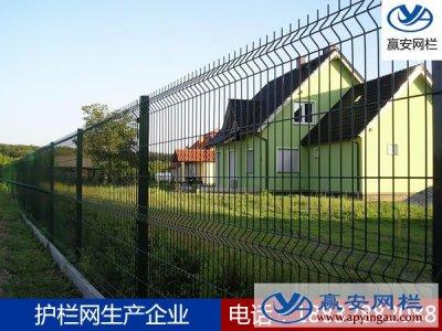安平赢安小区别墅的护栏网产品图片展示