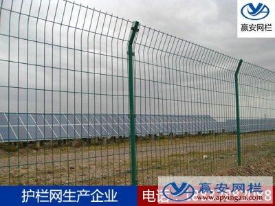 安平赢安太阳能光伏电站围栏网图片大全