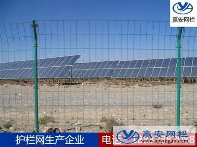 太阳能场区围栏网的样式和各自特点
