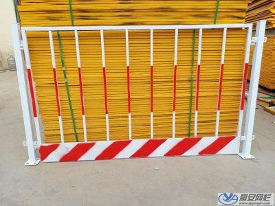 基坑临边防护栏杆规格和设置措施