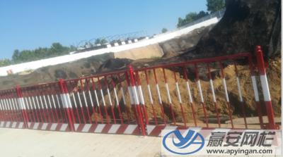 基坑临边防护栏施工要求和规定