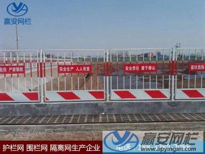 建筑工地为什么要安装基坑临边防护栏