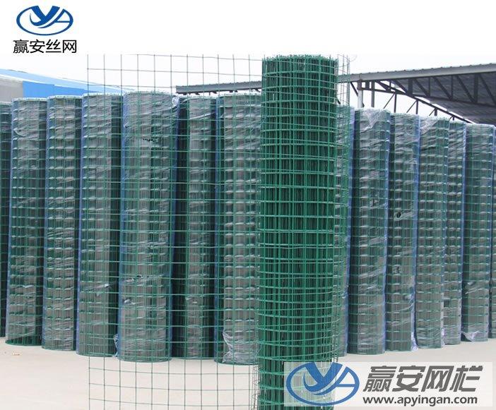 养殖场围栏网