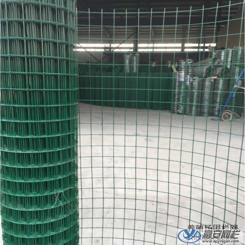 养殖围栏网3