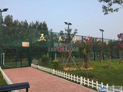 五人制足球场围栏网安装使
