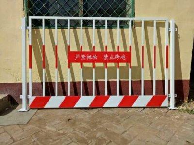 临边护栏的两种不同结构形式说明