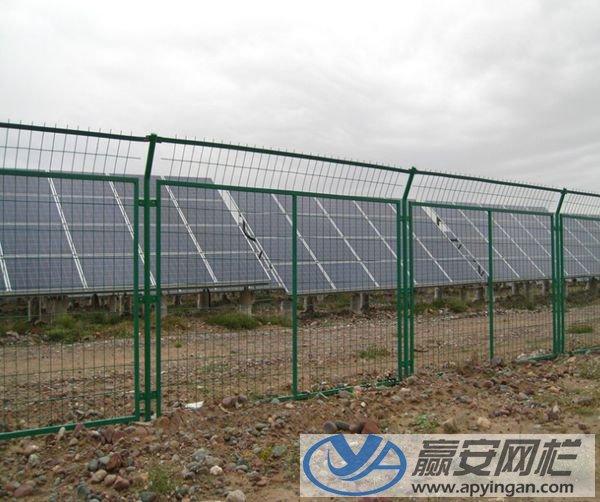 光伏电站防护围栏
