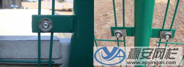 双边丝护栏网细节