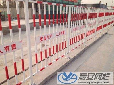 重庆竖管基坑护栏安装案例