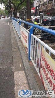 石家庄市政道路护栏多少钱一米?