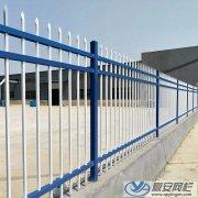 [完整版]锌钢护栏施工方式
