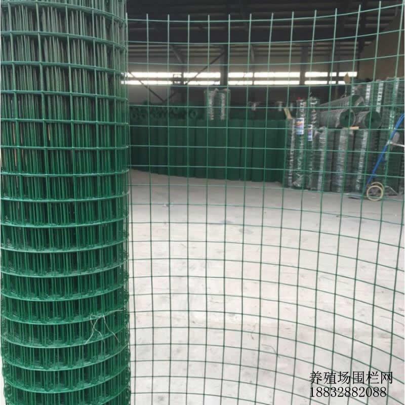 果园铁丝网