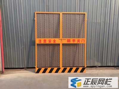 工地电梯防护门