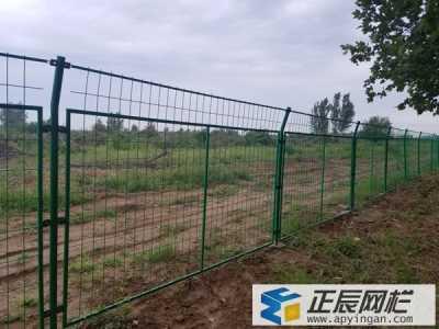 枣强县工业园圈地框架护栏