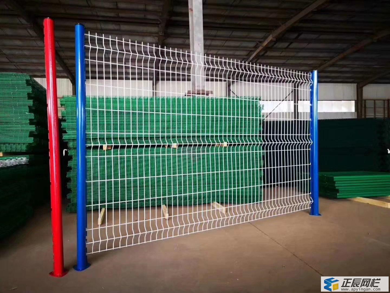 桃型柱护栏网图片