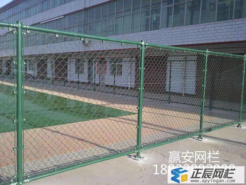 疫情隔离护栏网