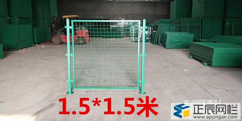 工厂车间隔离护栏