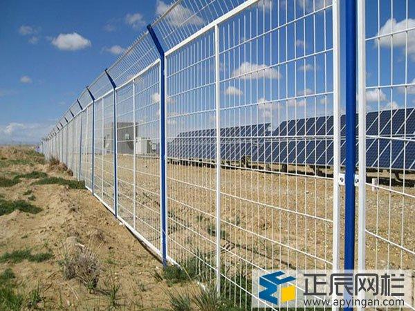 光伏电厂围栏