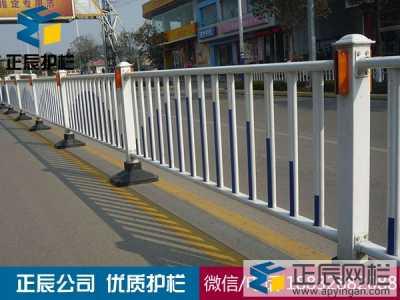 正辰锌钢道路护栏图片展示
