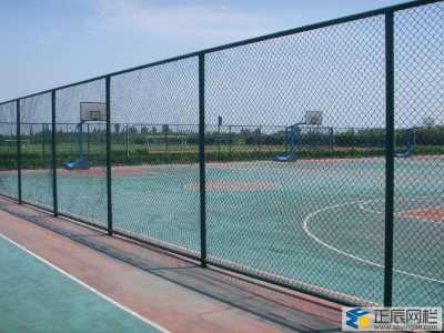 正辰篮球场围网效果图