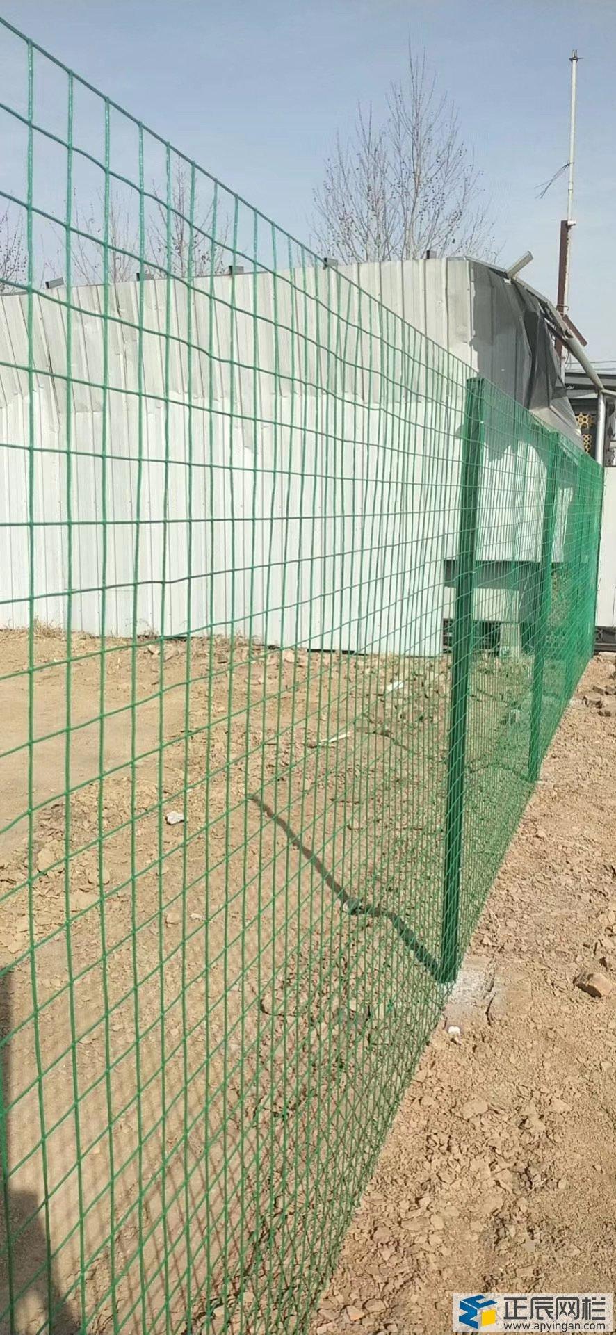 土地圈地围栏网