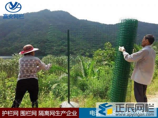 铁丝网围栏施工方案