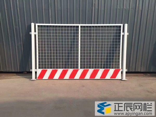 工地基坑安全护栏
