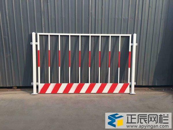 工地基坑防护栏