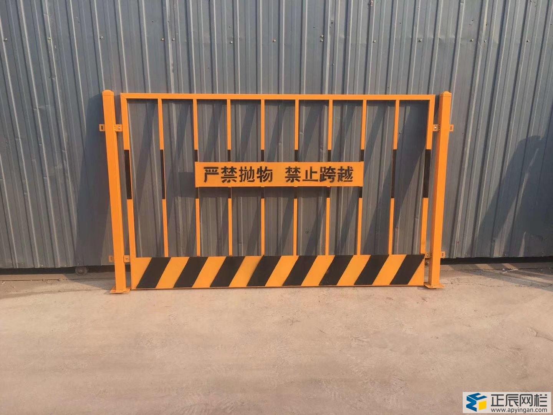 基坑护栏厂家图片