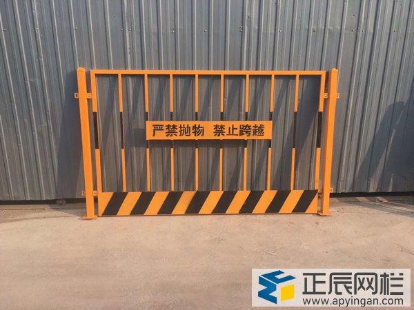 工地基坑防护栏杆
