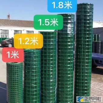 30米铁丝网多少钱一卷?