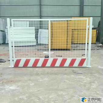 基坑护栏是怎么卖的?
