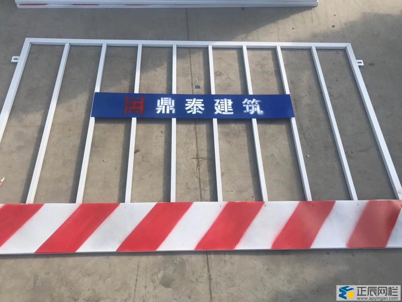 基坑护栏价格多少钱