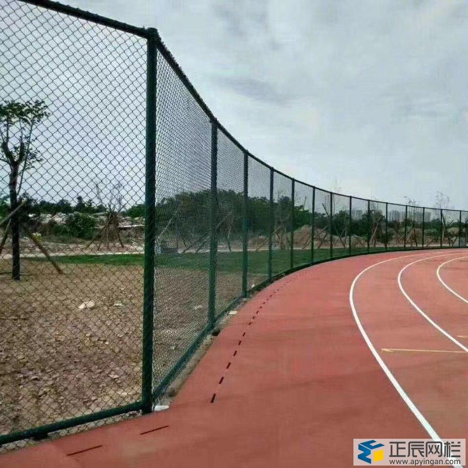 球场围栏网多少钱一平方
