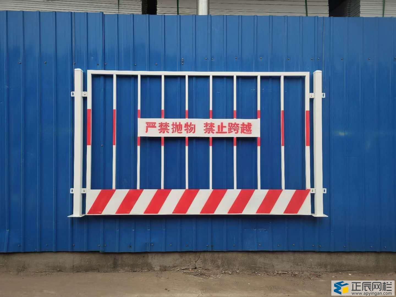 基坑防护栏杆
